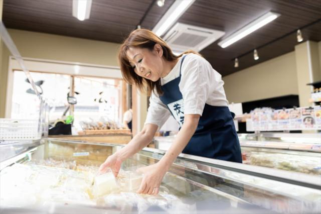 三代目茂蔵  トレッサ横浜店の画像・写真